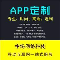 王健林起訴微信公號臨沂微信制作