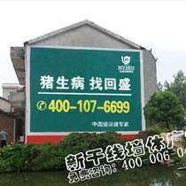 黃石圍墻廣告、黃石墻體廣告牌、黃石墻體廣告噴繪