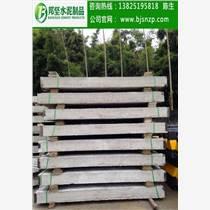 廣州水泥方樁 預制方樁 廠家保養