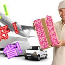 上海到慈溪货运公司