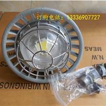DGS36/127L礦用隔爆型LED巷道燈