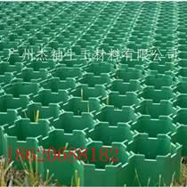 珠海金灣植草格,草坪保護墊空中花園專用