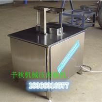 肥牛板加工成型设备,肥牛羊肉压肉板机,肉卷压肉板机价格