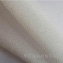 廠家直銷華磊供應紙襯AG35
