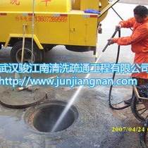 清洗工廠管道、清洗市政下水道、清洗酒店下水道