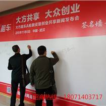 武汉大方汽车租赁,打造第一品牌