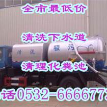 青島嶗山區清理化糞池專業污水管道疏通、管道清洗