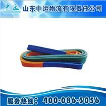 供应重型环眼型吊装带