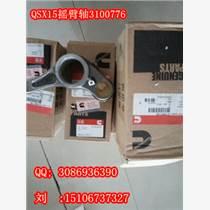康明斯QST30噴油器燃油供油管3093629墊圈3092541