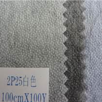 華磊供應輕薄紙樸2P25價格優惠