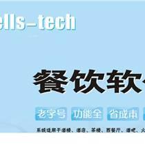 惠州賓館酒店客房管理系統中小型賓館酒店管理軟件