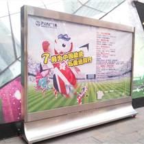 重慶廣告燈箱制作A