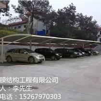 杭州停车棚/富阳停车棚公司