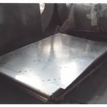 庫存5657鋁板,批發價