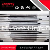 上海中瑞供應康泰爾電加熱元件