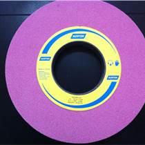 日本FBB鏡面拋光砂輪