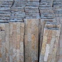 綠石英文化石供應專業快速