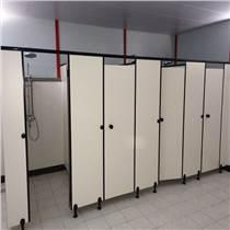 深圳洗手間隔斷 公共洗手間隔斷