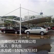 黄山膜结构车棚信誉保证/滁州专业汽车棚安装