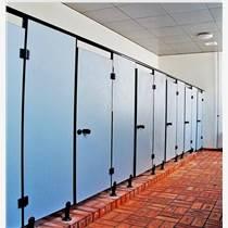 佳麗福銷售廁所隔斷 洗手間隔斷
