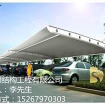 ?#36153;?#25143;外停车棚专业快速/宿州汽车棚安全可靠