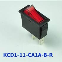供应船型开关KCD1-1