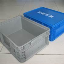 上海緊固件專用塑料周轉箱