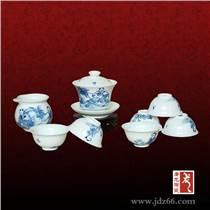 骨质陶瓷茶具 陶瓷骨质茶具 茶具套装