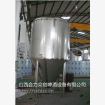 宁夏海鲜酒楼小型啤酒设备2000L