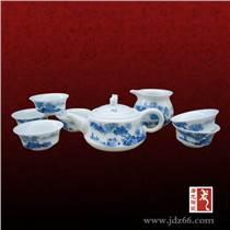 青花瓷礼品茶具定做  陶瓷茶具加字LOGO