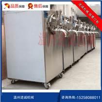 綠豆沙冰機生產線 綠豆沙冰灌裝封口機 綠豆冰沙機生產廠家