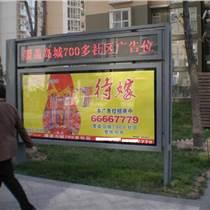 成都社區廣告公司燈箱和電梯廣告