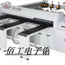 佛山电脑裁板锯_ 电脑裁板锯制造,高效电脑裁板锯厂家直销