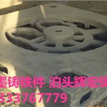 HT250灰铁机床工作台铸件