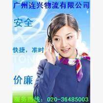 廣州到德興市物流專線供應專業快速