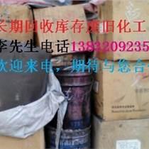 江蘇回收廢舊聚氨酯原材料