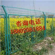 廣州其他圍擋供應廠家直銷
