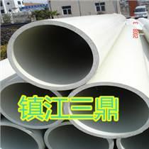 PPH塑料管