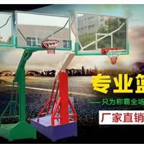 济南篮球架最新价格批发零售