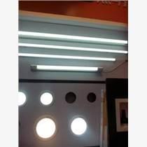LED燈管寫字樓家居照明