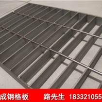 鋼格板價格,鍍鋅格柵板,玻璃鋼格柵蓋板