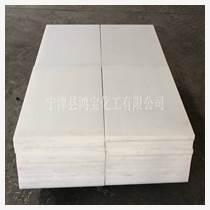 特別供應聚乙烯地溝蓋板
