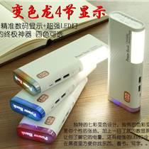 深圳定制礼品迷你手机移动电源的工厂可以加工