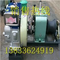 柴油機機動絞磨汽油機機動絞磨