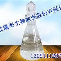 植物油酸甲酯,植物油酸甲酯