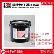 特價供應3M4550膠水 口紅膠