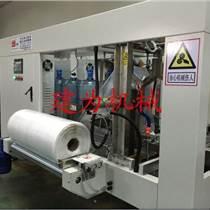JWT-1500五加侖自動套膜機