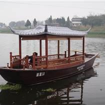 供应崔氏景区观光休闲船手工实木单篷船