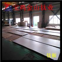 中国钛板材制造专家