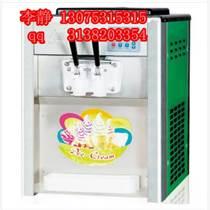 菏澤炒冰機,雙溫雙控炒冰機,炒冰機價格